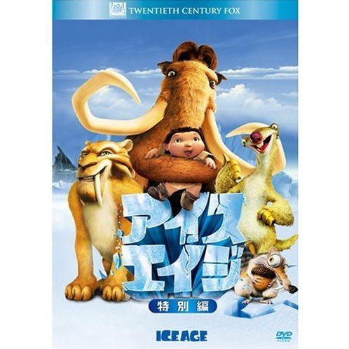 Ice Age Special Edition