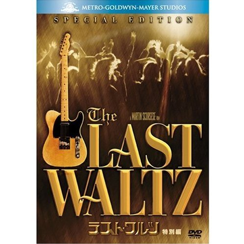 The Last Waltz Special Edition