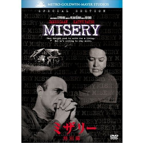 Misery Special Edition