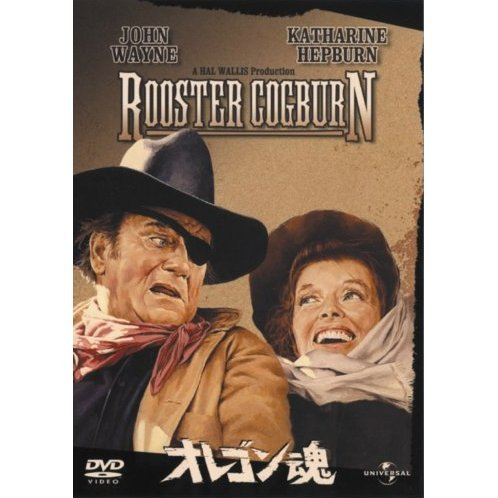 Rooster Cogburn [Limited Edition]