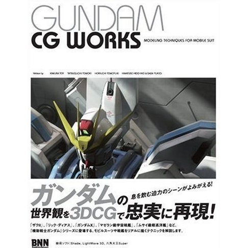 Gundam CG Works Modeling Techniques For Mobile Suit