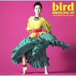 Birdsong EP - Cover Beats For The Party