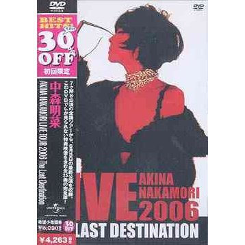 Akina Nakamori Live Tour 2006 The Last [Limited Edition]