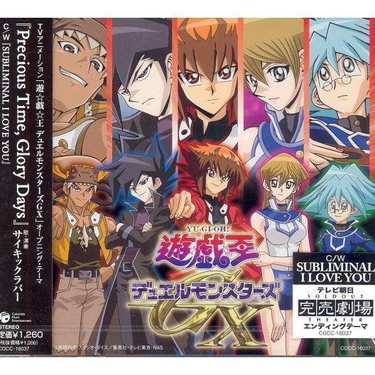 Video Game Soundtrack Precious Time Glory Days Yu Gi