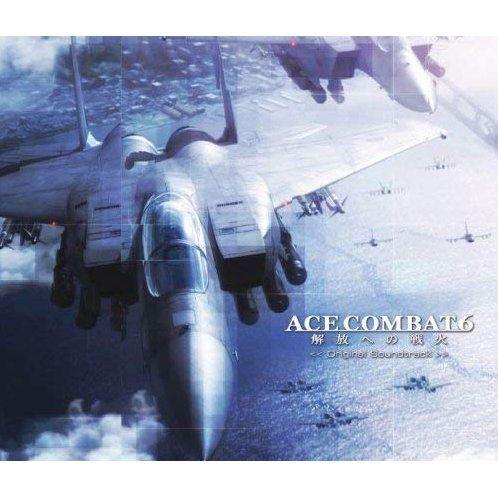 Ace Combat 6 Original Soundtrack