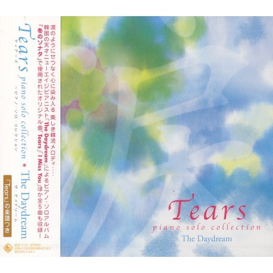 Tears - Piano Solo Collection