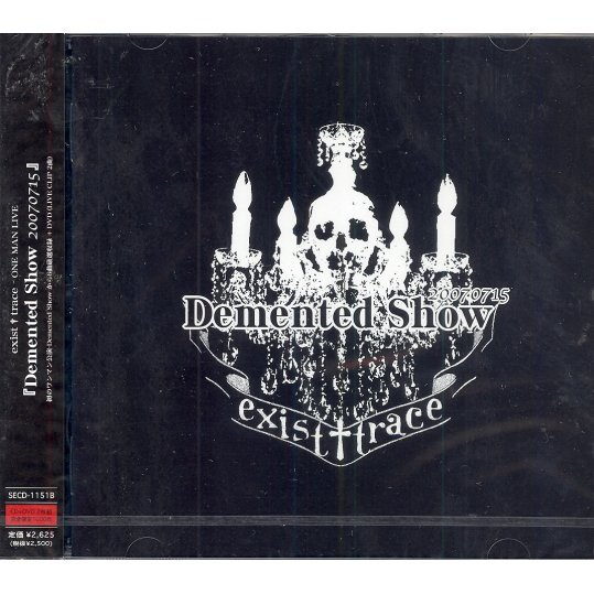 Demented Show 20070715 [CD+DVD Limited Edition]