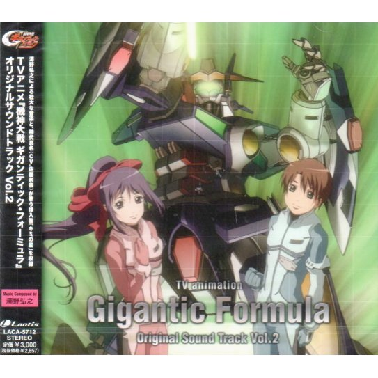 Kishin Taisen Gigantic Formula Original Soundtrack Vol.2