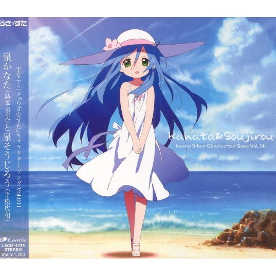 Lucky Star Character song Vol.011