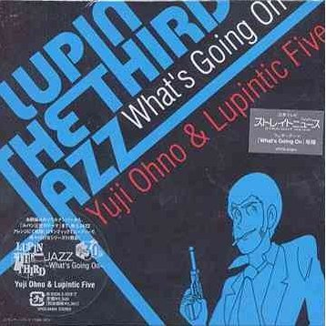 Lupin The Third Jazz - What's Going On