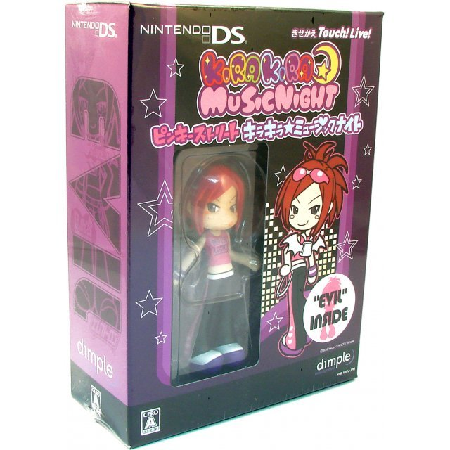 Pinky Street Kira Kira * Music Night [Pinky Figure Limited Edition]