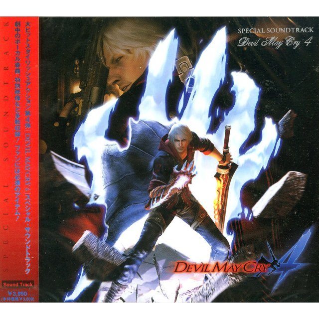 Devil May Cry 4 Special Sound Track [CD+DVD]