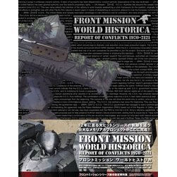 Front Mission World Historica Report Of Conflicts 1970 - 2121