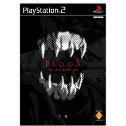 Blood: The Last Vampire (Joukan)