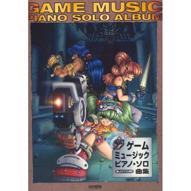 Game Music Piano Solo Collection