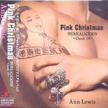 Pink Christmas - Pukkalicious Cheek 4