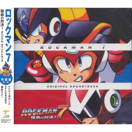 Rockman 7 Shukumei No Taiketsu Original Soundtrack