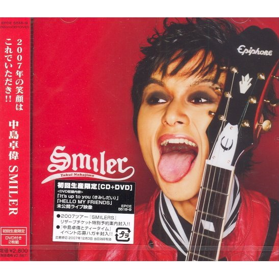 Smiler [CD+DVD Limited Edition]