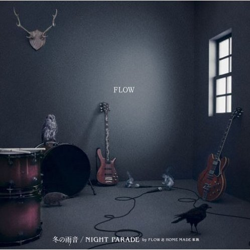 Fuyu No Amaoto / Night Parade by Flow & Home Made Kazoku [CD+DVD Limited Edition]