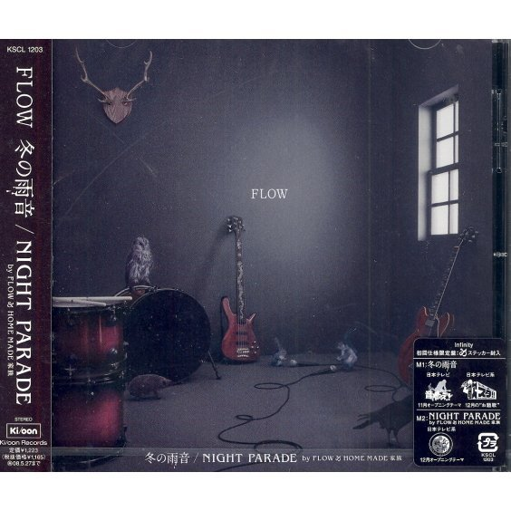 Fuyu No Amaoto / Night Parade by Flow & Home Made Kazoku
