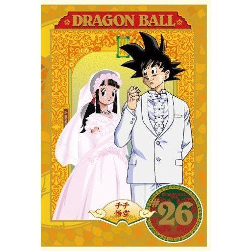 Dragon Ball #26