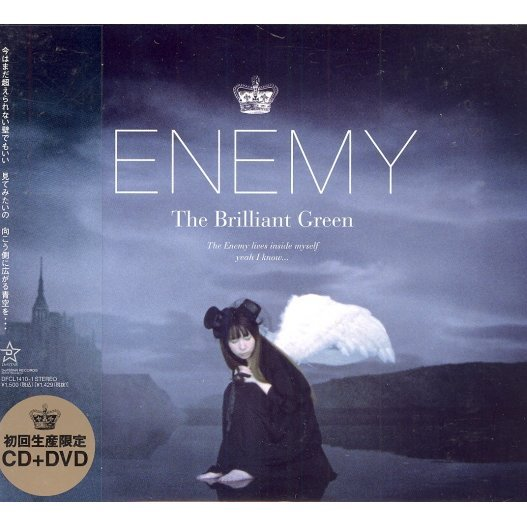 Enemy [CD+DVD Limited Edition]