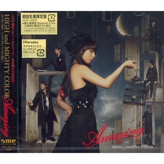 Amazing [CD+DVD Limited Edition]