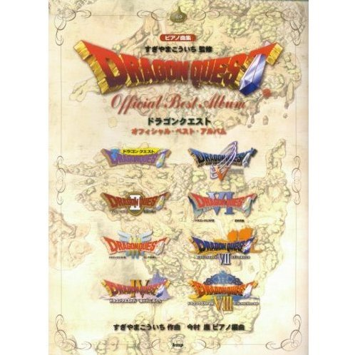 Dragon Quest official Best Album - The Piano Song Collection