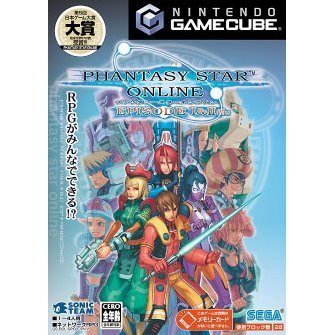 Phantasy Star Online Episode 1 & 2 Plus