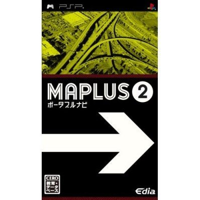 Maplus: Portable Navi 2