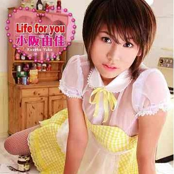 Life For You [CD+DVD]