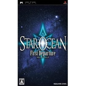 Star Ocean: The First Departure