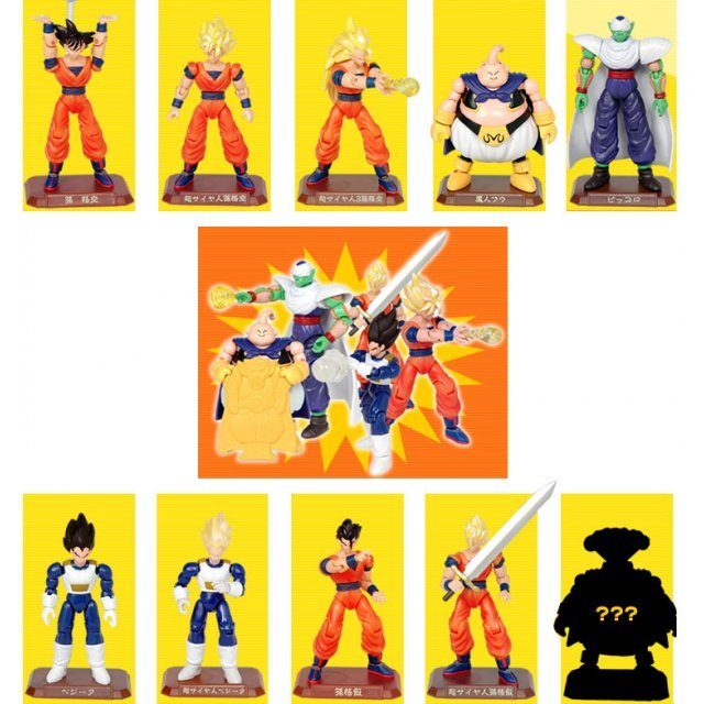 Dragon Ball Z Magnet Action Trading Figure