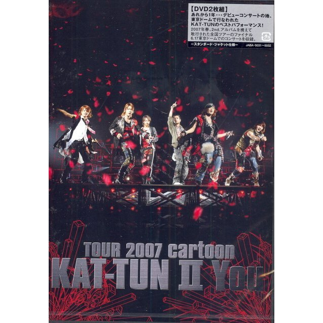 Tour 2007 Cartoon Kat-Tun II You [2DVD]