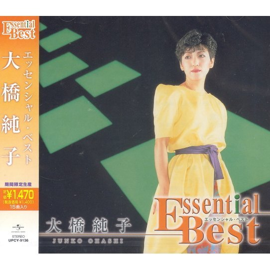 Essential Best Junko Ohashi [Limited Pressing]
