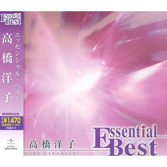 Essential Best Yoko Takahashi [Limited Pressing]