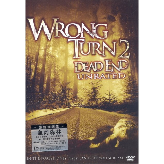 Wrong Turn 2 [Dead End Unrated]