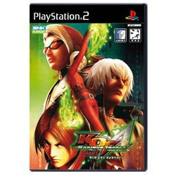King of Fighters Maximum Impact Regulation A