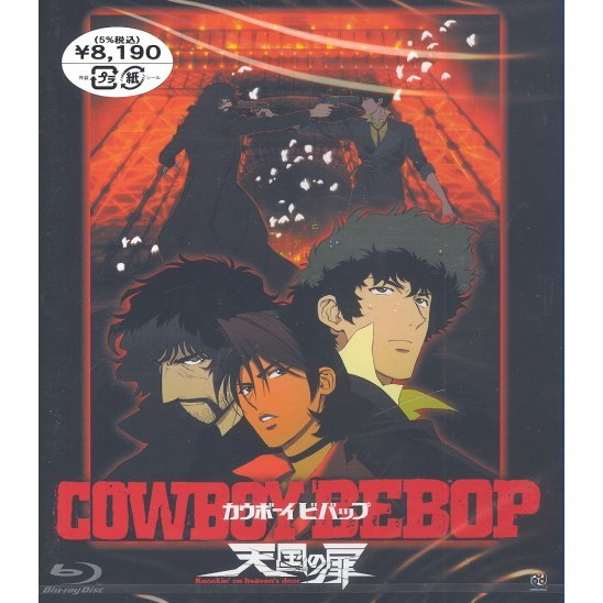 Cowboy Bebop: Knockin' on Heaven's Door - Theatrical Feature