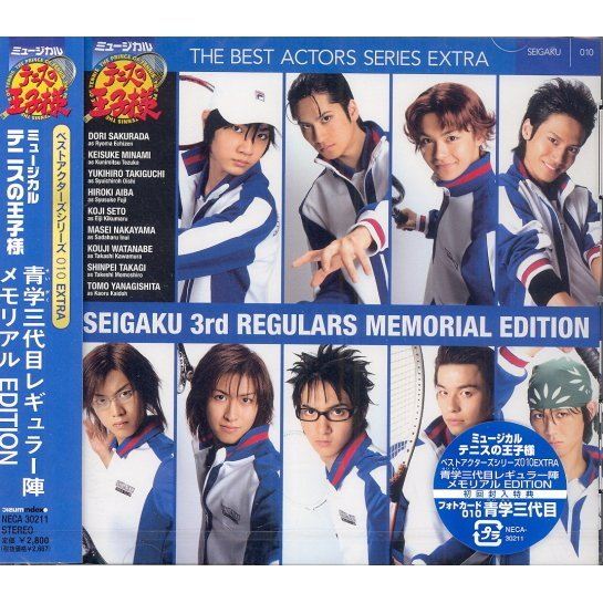 The Prince of Tennis Best Actor's Series 010 - Extra Seigaku 3rd Regulars Memorial Edition