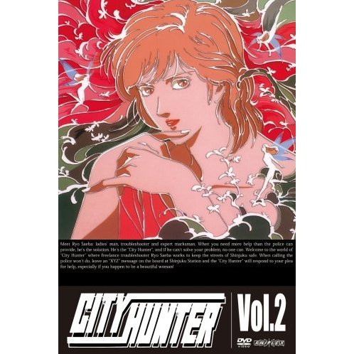 City Hunter Vol.2