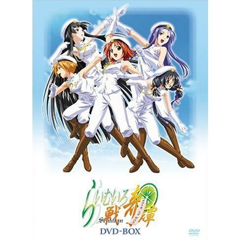 Lime-iro Senkitan DVD Box