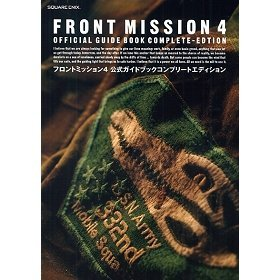 Front Mission 4 Official Guide Book Complete Edition