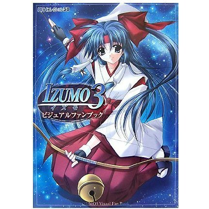 Izumo 3 Visual Art Book - BG-i Collection 38-