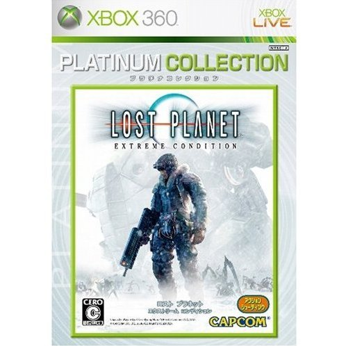 Lost Planet: Extreme Condition (Platinum Collection)