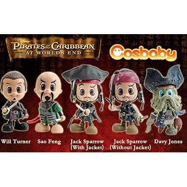 At The Worlds End - Pirates of the Caribbean 3 Cosbaby Trading Figure