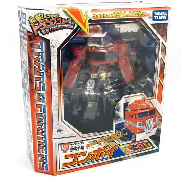 Classic Transformers C-01 Optimus Prime Figure