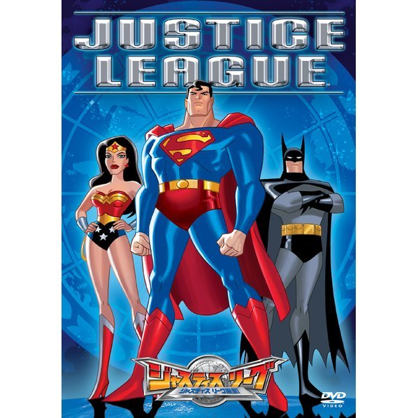 Justice League [Limited Pressing]