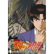 Kindaichi Case Files DVD Selection Vol.1