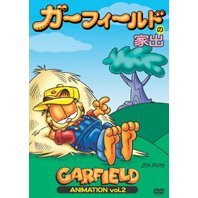 Garfield Animation Vol.2 [Limited Pressing]